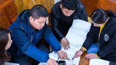 智慧雨专业人员项目研讨