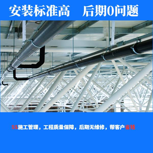 重庆虹吸排水系统批发 智慧雨