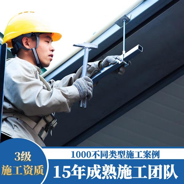 上海虹吸排水工程 智慧雨