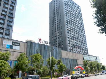 常州宝龙商业广场