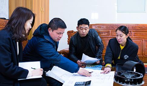 会议讨论-(5)