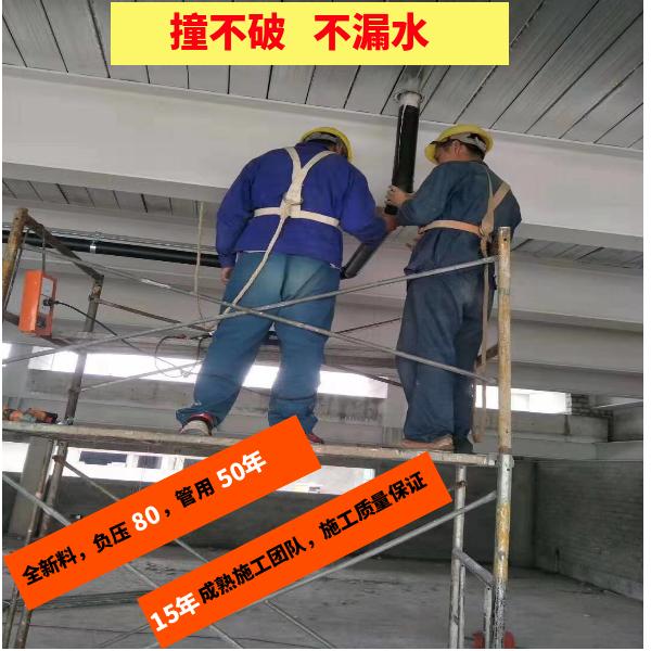 苏州虹吸排水安装公司 智慧雨