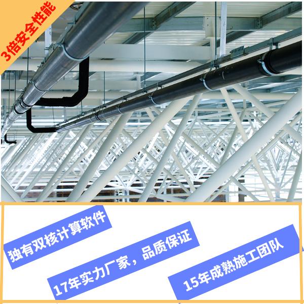 上海虹吸屋面排水公司 智慧雨
