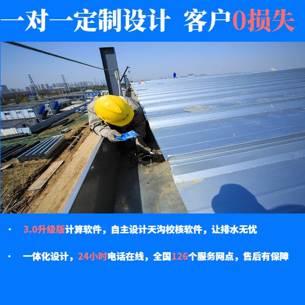 安徽虹吸排水系统公司 智慧雨