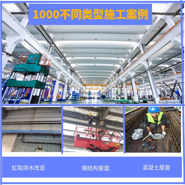 上海虹吸排水专业设计施工企业 智慧雨