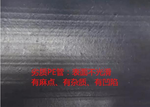 虹吸排水管施工技术交底 智慧雨