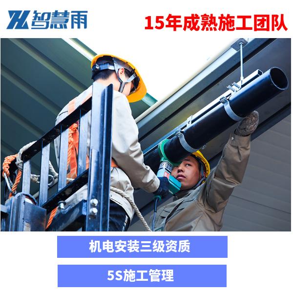 广州专业做虹吸排水安装队 智慧雨
