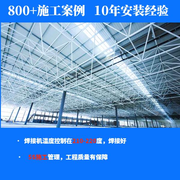 广州虹吸排水系统安装 智慧雨