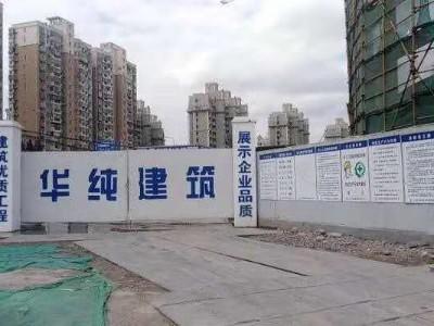 上海宝山幼儿园虹吸项目 智慧雨