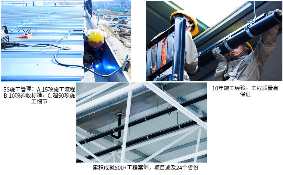 屋面虹吸排水系统施工保证