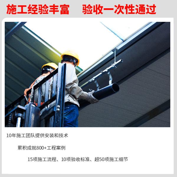 天津虹吸雨水工程安装有限公司 智慧雨
