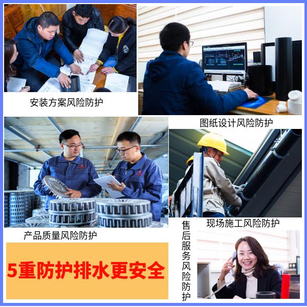 江苏省电力设计院虹吸排水工程 智慧雨