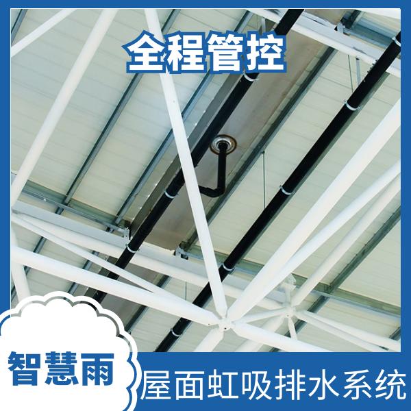 苏州虹吸排水管材 智慧雨