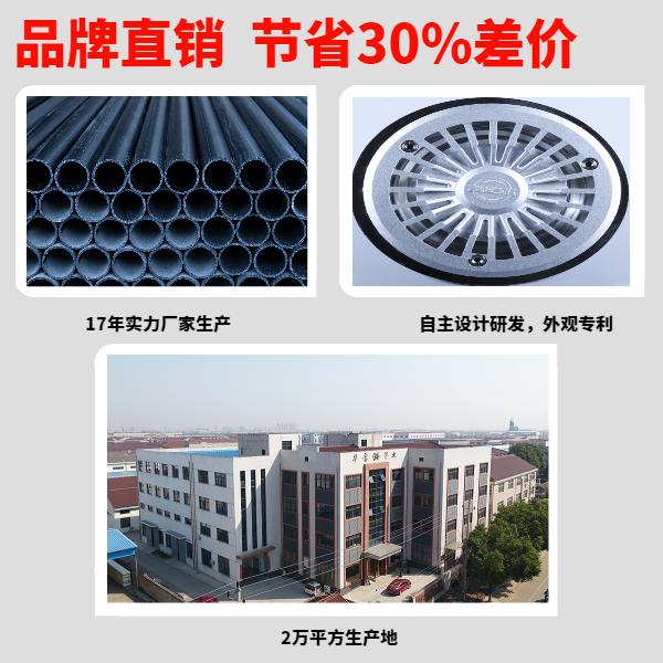 广州虹吸排水系统价格 智慧雨