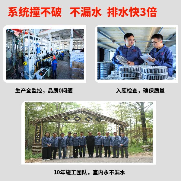 青岛虹吸排水系统公司 智慧雨