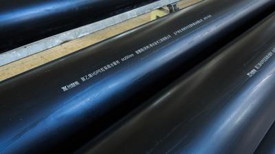虹吸式污水排水管_[智慧雨],使用排水管质地好价格低