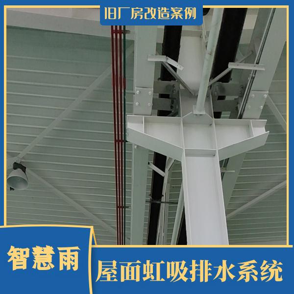 杭州虹吸排水厂家 智慧雨