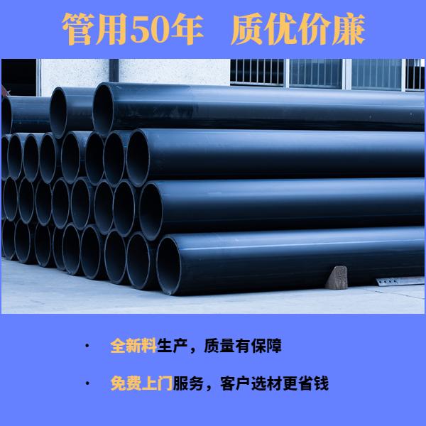 广东省虹吸排水管材生产商 智慧雨
